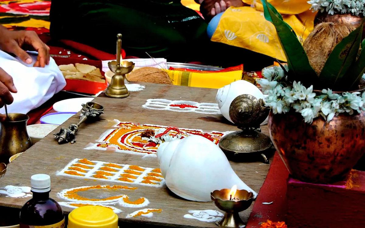 Ведические ритуалы и обряды Индии
